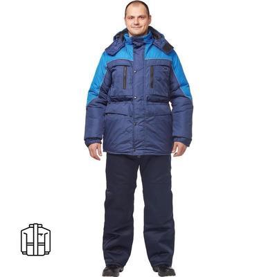 Куртка рабочая зимняя мужская з23-КУ с синяя/васильковая (размер 52-54, рост 182-188)