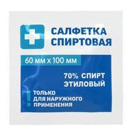 Салфетки для инъекций Грани этиловый спирт 60x100 мм (20 штук в упаковке)