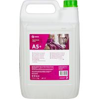 Ароматизатор воздуха Grass Apartment series A5+ 5л (концентрат)