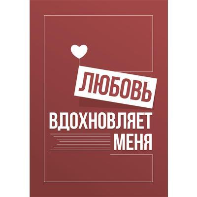 Картина на холсте Ecoramka Любовь 2 (30x40 см)
