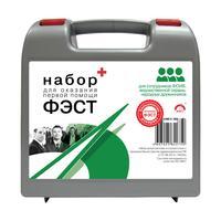 Набор для оказания первой помощи сотрудниками ФОИВ ФЭСТ (бокс пластиковый)