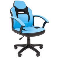 Кресло детское Chairman Kids 110 черное/голубое (экокожа/ткань TW/пластик)