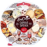 Сырная Тарелка Вкусный Стандарт Say Cheese №7 185 г (сыр Блю, чеддер, шевр, маасдам)