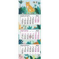 Календарь  квартальный трехблочный настенный 2022 год Символ года  (330х790 мм)