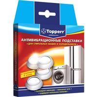 Антивибрационная подставка Topperr 3200 (4 шт. в уп)