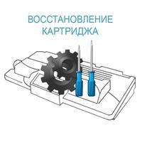 Восстановление картриджа Xerox 106R02773 (Воронеж)