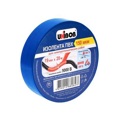 Изолента Unibob ПВХ синяя 19 мм х 20 м синяя