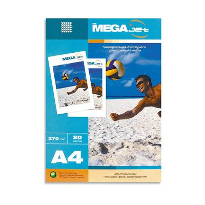 Фотобумага для цветной струйной печати ProMega jet односторонняя (глянцевая микропористая, А4, 270 г/кв.м, 20 листов)
