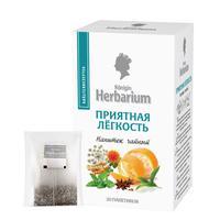 Чай Konigin Herbarium Приятная легкость травяной 20 пакетиков