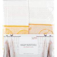 Набор полотенец Фрукты (груша, лимон) 50х70 см 2 штуки в упаковке
