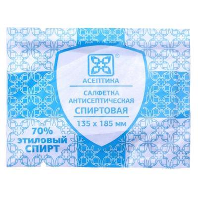 Спиртовые салфетки для инъекций Асептика 135x185 мм (7 штук в упаковке)