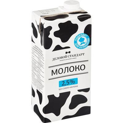 Уценка. Молоко Деловой стандарт питьевое ультрапастеризованное 2.5% 1 л