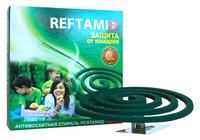 Средство от насекомых Reftamid от комаров спираль 200 г (10 штук в упаковке)