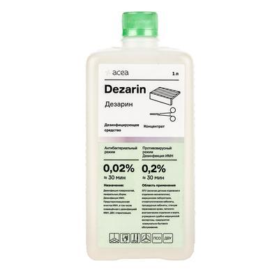 Дезинфицирующий спрей Acea Дезарин 1 л