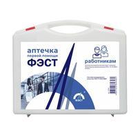 Аптечка первой помощи работникам ФЭСТ (приказ №1331н, малый бокс  пластиковый)