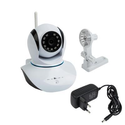 IP-камера Rexant 45-0275