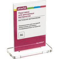 Подставка настольная для рекламных материалов А6 двусторонняя разборная Attache