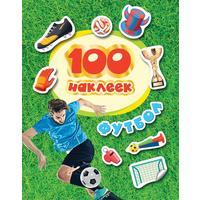 Наклейки детские Росмэн Футбол 100 штук