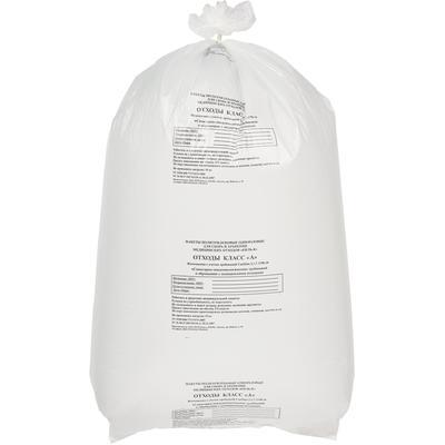 Пакеты для медицинских отходов ГК Респект класс А 110 л белый 70x110 см 18 мкм (100 штук в упаковке)