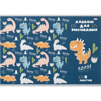 Альбом для рисования Проф-пресс Динозаврики А4 8 листов