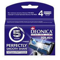 Сменные кассеты для бритья Deonica 5 (4 штуки в упаковке)