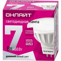Лампа светодиодная ОНЛАЙТ OLL-MR16-7-230-6.5K-GU5.3 7Вт GU5.3 6500К 61134