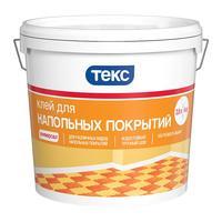 Клей Текс для напольных покрытий  Универсальный 1.4 кг
