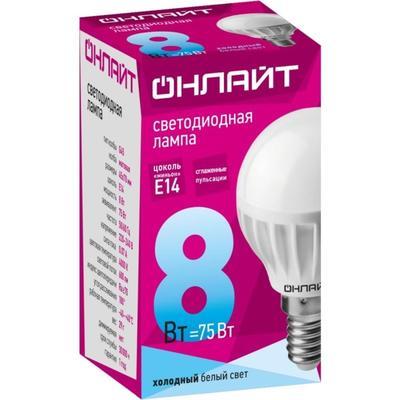 Лампа светодиодная Онлайт 8 Вт Е14 шарообразная 4000 К холодный белый свет