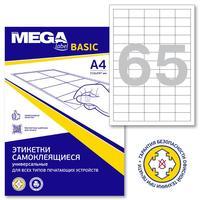 Этикетки самоклеящиеся Promega label basic эконом 38х21.2 мм белые (65 штук на листе А4, 50 листов в упаковке)
