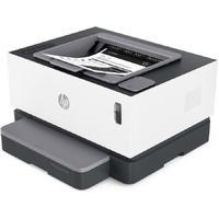 Принтер HP в подарок!