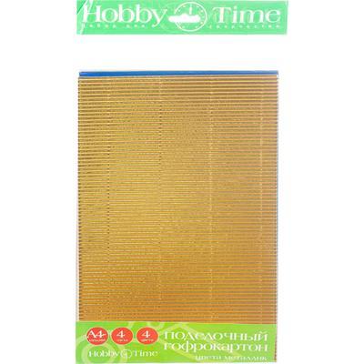 Картон цветной Альт Металлизированный (А4, 4 листа, 4 цвета, гофрированный, металлизированный)