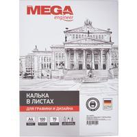 Калька ProMEGA  engineer (А4,70г) пачка 100 листов