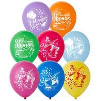 Набор шаров с рисунком Последний звонок 30 см в ассортименте (50 штук в упаковке)