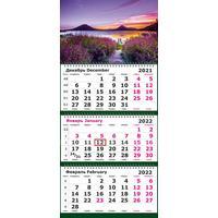 Календарь квартальный трехблочный настенный 2022 год Сиреневый закат  (190х465 мм)