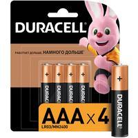 Батарейки Duracell Basic мизинчиковые ААA LR03 (4 штуки в упаковке)