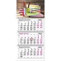 Календарь квартальный трехблочный настенный 2022 Яркий офис (305x190 мм)
