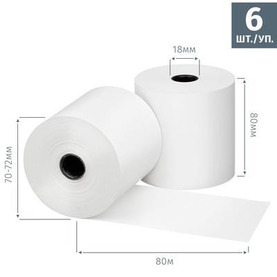 Чековая лента из термобумаги 80 мм (диаметр 70-72 мм, намотка 80 м, втулка 18 мм, 6 штук в упаковке)