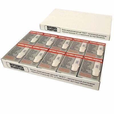 Валик ватный перекись водорода (10 штук в упаковке)