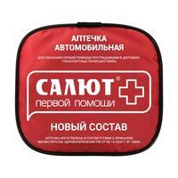Аптечка первой помощи автомобильная Салют (приказ №1080н, текстильный  футляр)