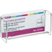 Подставка настольная/настенная для визиток на клейкой ленте 95х45 мм односторонняя Attache