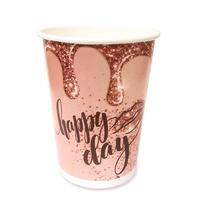 Стакан одноразовый Пати Бум Happy Day бумажный с рисунком 200 мл 6 шт в упаковке