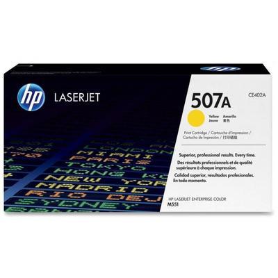 Картридж лазерный HP 507A CE402A желтый оригинальный