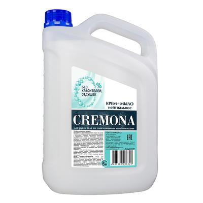 Крем-мыло Кремона нейтральное 5 л