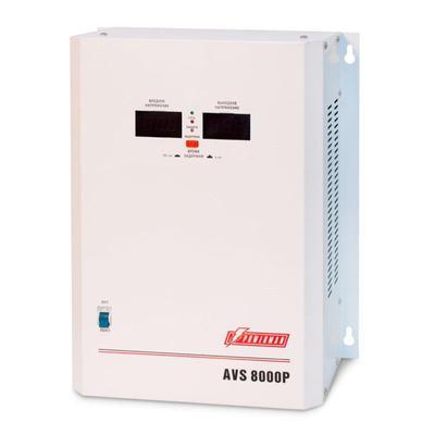 Стабилизатор Powerman AVS-8000P