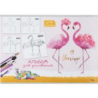 Альбом для рисования Проф-пресс Пара фламинго А4 24 листа