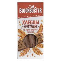 Хлебцы Blockbuster хрустящие из муки грубого помола пшеничные 130 г