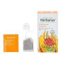 Чай Herbarus Имбирная Энергия травяной 24 пакетика