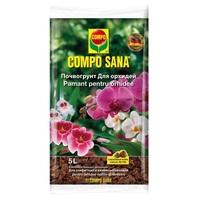 Почвогрунт для орхидей Compo Sana 5 л