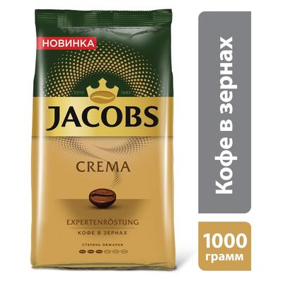 Кофе в зернах Jacobs Crema 1 кг