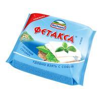 Сыр Hochland Фетакса 45% ломтики 150 г
